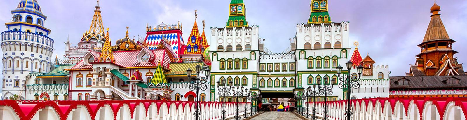 Trámite de visa a Rusia